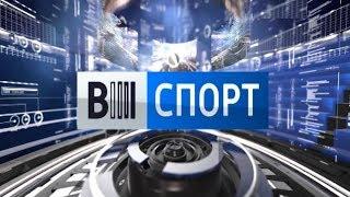 Вести Спорт 26 02 20 Хоккей бокс сборная России по регби