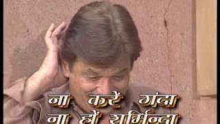 Ye Bhi Koi Jagah Hai - 3