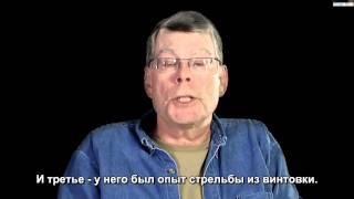 11-22-63 Трейлер Мультимедийного Издания/ Stephen King in 11-22-63 Enhanced Ebook Trailer