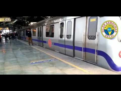 vishwavidyalaya metro station name change to Honda two wheeler Vishwavidyalaya