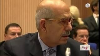 فيديو..البرادعي : الغرب تعامل مع البرنامج النووي الإيراني بغباء
