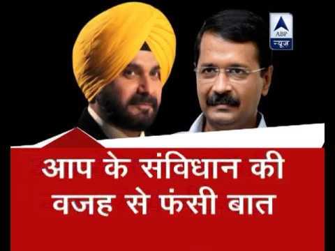 Jan Man: Navjot Singh Sidhu'a talks with AAP in jeopardy; Congress is his back up plan