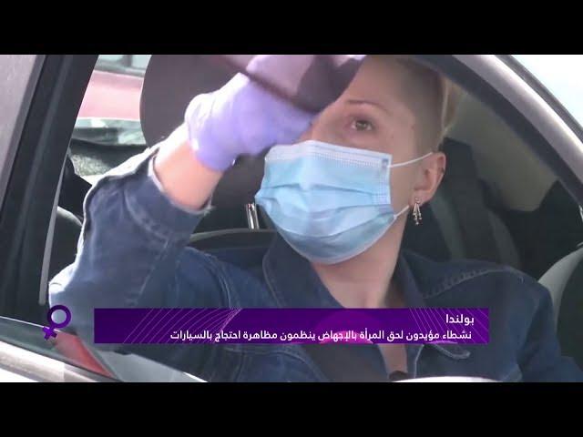 المرأة في الحدث : مجموعة من الأخبار التي تهتم بقضايا المرأة وأبرزها