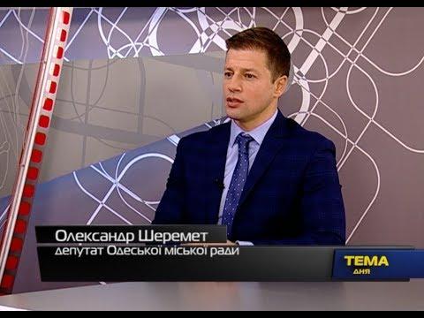 Телерадиокомпания «ГРАД»: Политика новой формации для Украины