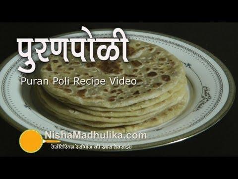 Nisha Madhulika Recipe Book In Hindi