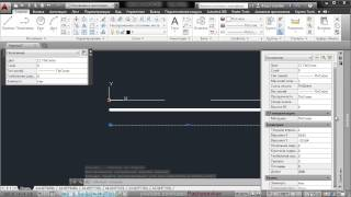 AutoCAD - Масштаб