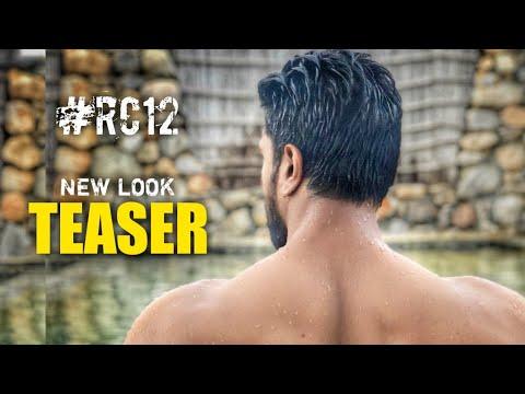 #RC12 NEW LOOK TEASER || RAM CHARAN NEW MOVIE TEASER || RC12 MOVIE TEASER