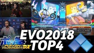 EVO 2018 POKKEN DX TOP4 FINALS (TIMESTAMP) Azazel Twixxie KalonCPU57 Allister