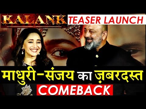Sanjay Dutt-Madhuri Dixit Spotted Together At KALANK Teaser Launch
