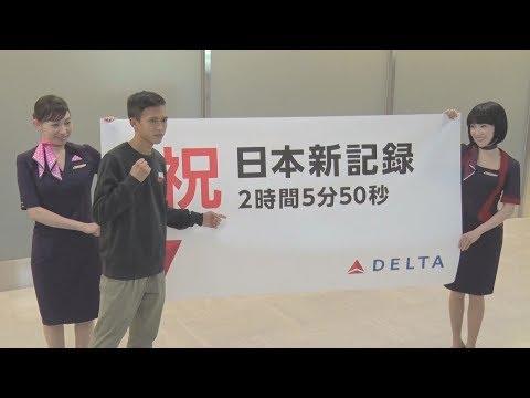 日本新の大迫「すっきり」 東京マラソンにも意欲