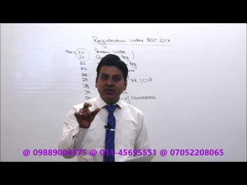 GST : 2017 : Registration : Lecture 1 : Goods & Services Tax