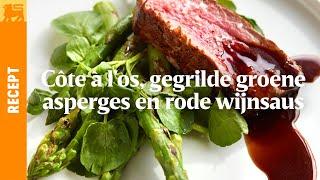 Côte à l'os met gegrilde groene asperges en rode wijnsaus