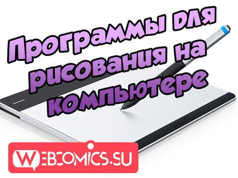 Программы для создания электронных публикаций КомпьютерПресс