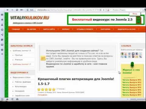Всплывающий модуль регистрации (J-1.5)