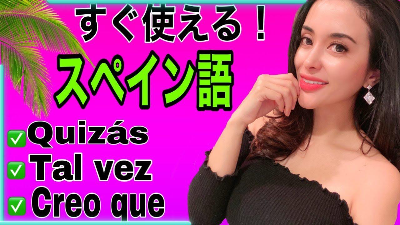 スペイン 語 ありがとう 「メッセージ(コメント)ありがとう」はスペイン語で何ていうの?|G...