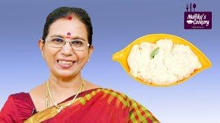 Rava Pongal Recipe : Mallika Badrinath | South Indian Breakfast Tiffin