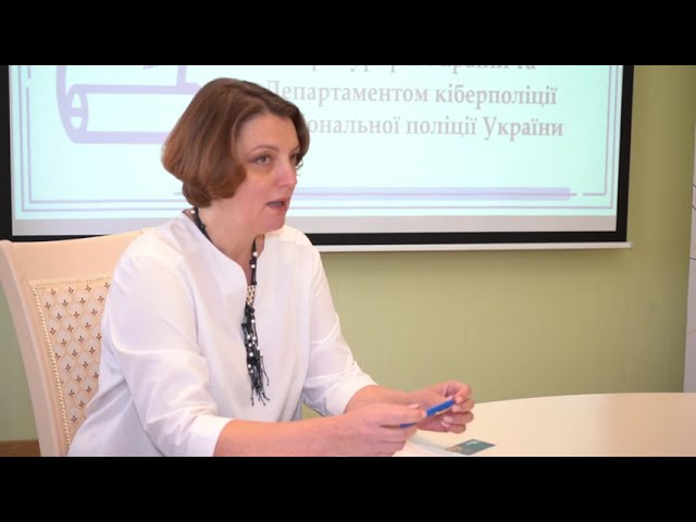 Підписання меморандуму з Департаментом кіберполіції Національної поліції України