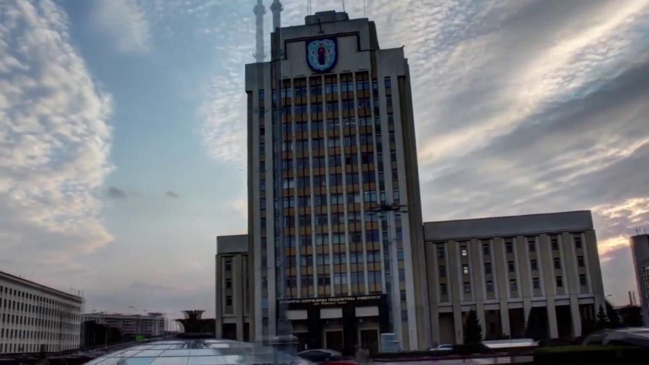 Реклама БГПУ turkmenian