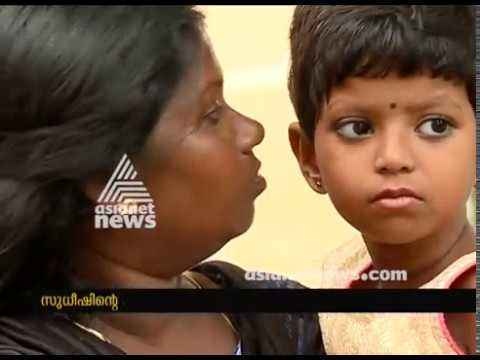 Custodial torture allegation at Aroor | FIR 23 MAY 2018