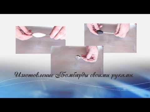 как изготовить БОМБАРДУ Сбирулино из полимерной глины