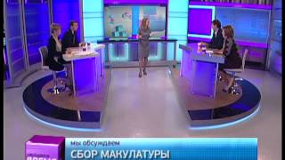 Свободное время 23/04/2014 Сбор макулатуры. GuberniaTV(, 2014-04-23T23:20:40.000Z)