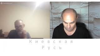 Вата с Украины