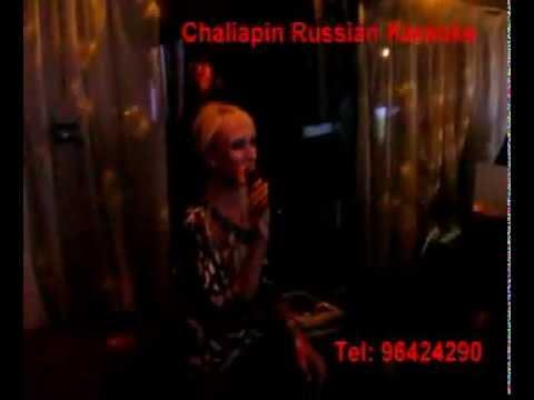 Russian Karaoke in Limassol