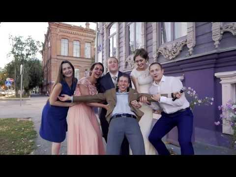 Ведущий на свадьбу Тюмень