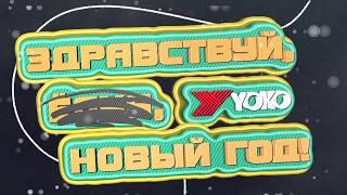 Лучший ведущий на Корпоратив Валерий Чигинцев