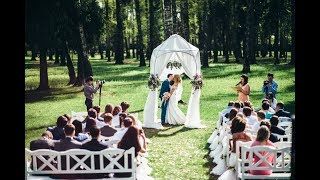 Выездная церемония| Свадьба Киев|  Свадебное видео|  Ведущий на свадьбу|  Ведущая на свадьбу Киев|