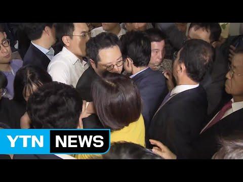 [현장영상] '인간띠'로 막고, 멱살잡이까지...이 시각 국회 / YTN