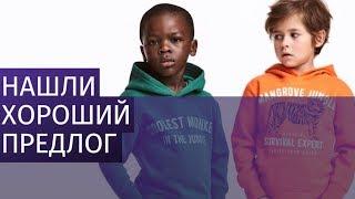 Радикалы разгромили в ЮАР магазины H&M