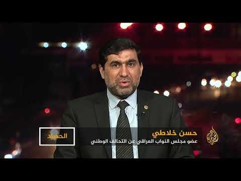 حصاد اليوم- انتخابات العراق.. جدل المشاركة والإعمار  - نشر قبل 6 ساعة
