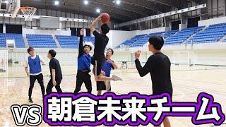 朝倉未来とバスケ対決してきた