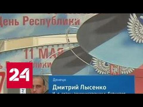 Сайт Енакиево как на ладони - лучший сайт о городе Енакиево