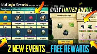Total Login Rewards Event Full Explained |Get Free 200 AG Currency, M16A4 Skin, Classic Crate Scrap