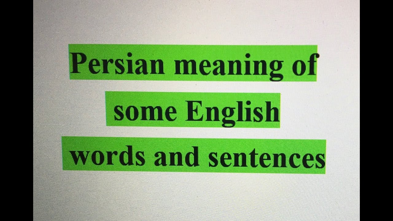 Persian meaning of some English words and sentences part ...