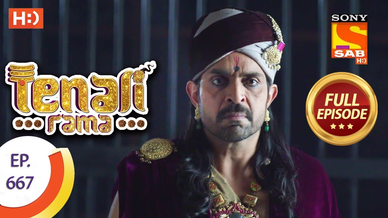 Download Tenali Rama - Ep 667 - Full Episode - 22nd January 2020