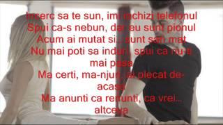 Adrian Sina Arde ceva Lyrics