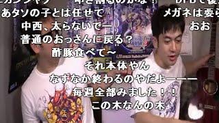 2016/06/07放送 『PSO2アークス広報隊!』とは… 『PSO2』の面白さを広く...