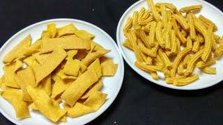 पापड़ी गाठिया बनाने का सबसे आसान तरीका   Papdi Gathiya Recipe   Besan Papri Gathia Recipe   Namkeen .