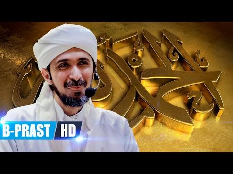 Anda Belum Bersyukur - Habib Ali Zaenal Abidin Al Hamid