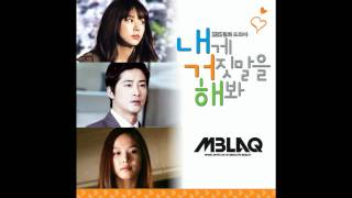 MBLAQ [???] - I Belong To You [Lie To Me OST] with lyrics MP3