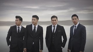 V.R - Чи намайг санах уу / Chi namaig sanah uu (Official Music Video)