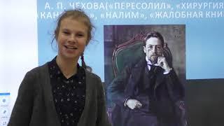 Урок  литературы по А..П.Чехову,  провела Адашева Э.А.  Школа 1570