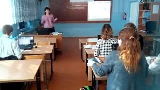 Стецура Анна Валериевна Информатика и ИКТ 10 класс тема урока Компьютерные презентации