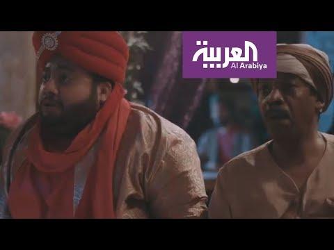 دراما رمضان  عوض أبا عن جد  يجمع أسعد الزهراني وشمس لأول مرة  - نشر قبل 13 دقيقة
