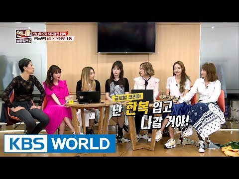 Unnies ceremony promise for top song is shocking! [Sister's SlamDunk 2 / 2017.05.26]