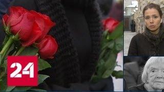 В московском Домжуре прощаются с Людмилой Алексеевой - Россия 24