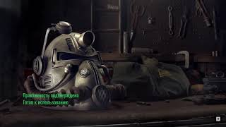 Fallout 76 коллекционное издание.
